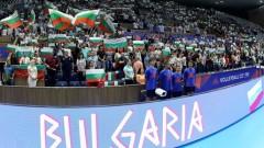 Българската федерация по волейбол с благотворителна кампания с Кръвен център Варна преди олимпийската квалификация