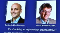 Нобеловата награда за химия присъдена на учени от Германия и САЩ