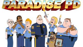 Netflix готви анимация за възрастни