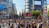 Японската централна банка запази основната лихва отрицателна