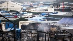 Франция изгони 1800 мигранти от лагер край Дюнкерк