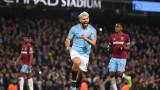 Манчестър Сити победи Уест Хям с 1:0