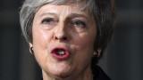 Сделката за Брекзит е по-добра от оставане в ЕС, обяви Тереза Мей