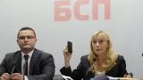 Елена Йончева дава на прокуратурата оригиналния запис на Банов