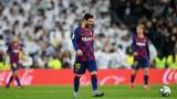 Барселона няма да връща пари на феновете си