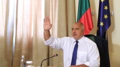 Борисов обсъди с членовете на ЦЕИ кризата с коронавируса