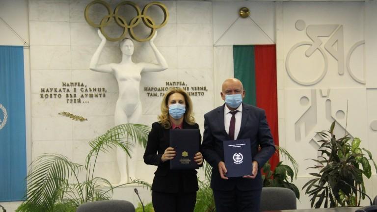 Марияна Николова и НСА заедно развиват спортния туризъм