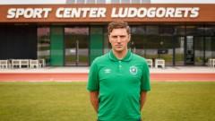 Лудогорец се похвали с нов треньор, четирикратен шампион в Селтик