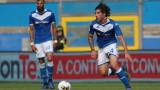 Интер дава 40 милиона евро за Сандро Тонали