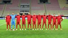 Къде играят националите на Северна Македония?