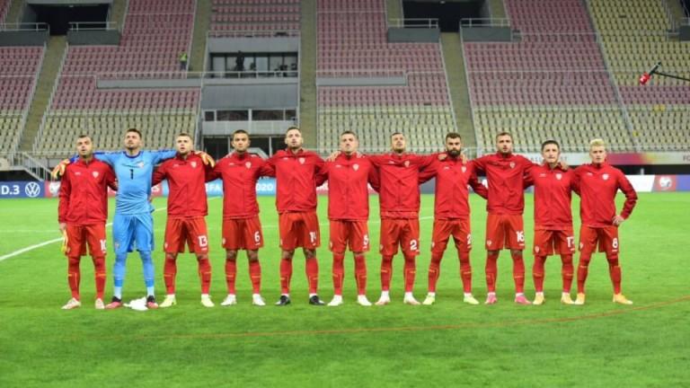 Северна Македония направи голяма крачка към Европейско първенство