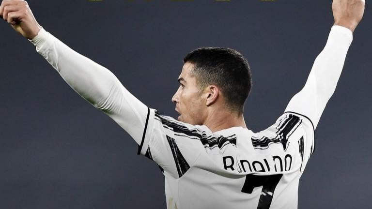 Кристиано Роналдо: Надявам се да играя още много, много години