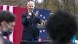 Байдън може да избере член на Републиканската партия за министър на търговията