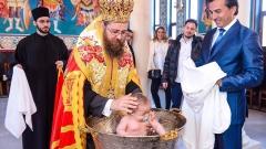 Синът на Златка вече е християнин