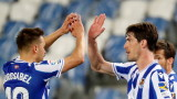 Реал Сосиедад леко се затрудни с десет от Елче