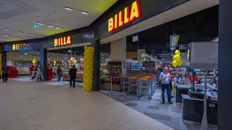 Billa отвори най-големия си магазин