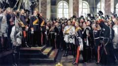 Ото фон Бисмарк: Кратка биография на създателя на модерна Германия