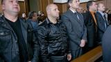 Съдът в Страсбург осъди България и за смъртта на Чората