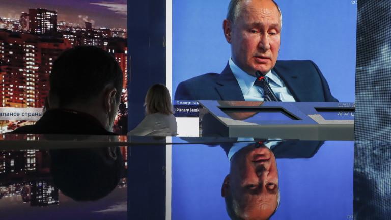 Руският президент Владимир Путин призна, че цената на петрола може