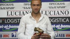 Мишо Венков се закани на Лудогорец