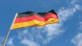 Немският Конституционен Съд ПОЗВОЛИ ратификацията на законите за ESM фонда и Европейския фискален пакт!