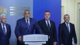 Борисов изглади проблемите в коалицията