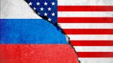 Русия се нахвърли на САЩ за обвинението срещу руснаци за намеса в изборите