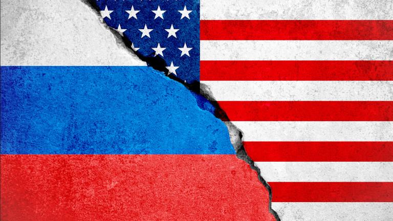 САЩ затваря руското консулство в Сан Франциско