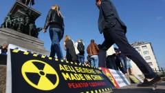 """Колко милиарда още за 30-годишен руски ядрен самовар, питат протестиращи срещу АЕЦ """"Белене"""""""