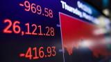 Финансист: Въпреки рекордите, акциите ще се сринат с 40% догодина и ще останат евтини дълго