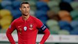 Кристиано Роналдо разследван от властите в Италия