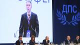 Мустафа Карадайъ е новият председател на ДПС