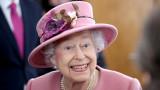 Кой отказа кралицата от чашката