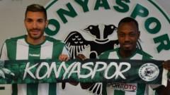 Бивш футболист на Левски с дебютен гол за Коняспор
