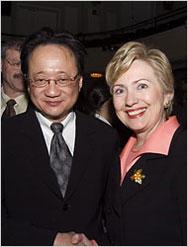 Спонсор на Хилари Клинтън съден за парична измама