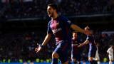 "Реал (Мадрид) - Барселона 0:3, Суарес и Меси смълчаха ""Бернабеу"", изгониха футболист на домакините!"