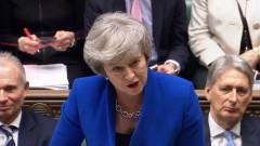 Тереза Мей получи подкрепа за Брекзита