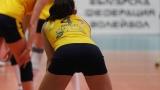 НА ЖИВО: Финалът между Левски и Марица при волейболистките
