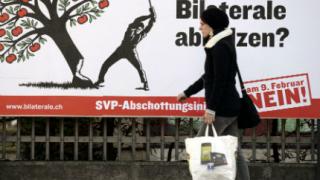 Късогледството на швейцарците