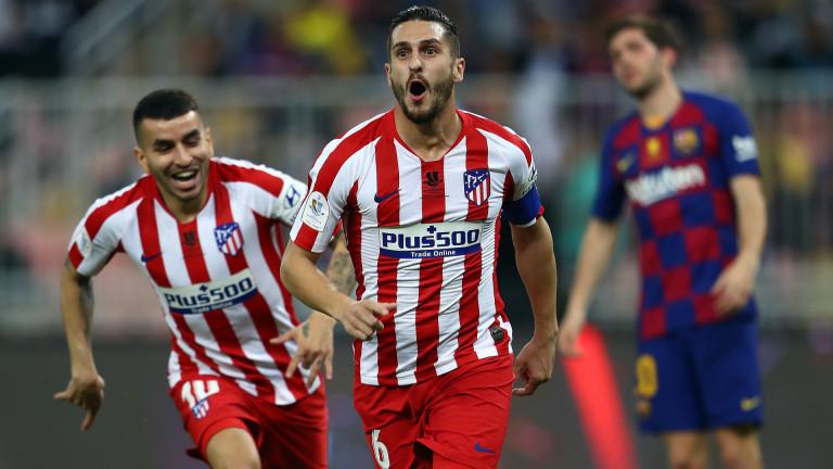Барселоназагуби от Атлетико (Мадрид) във втория полуфинален мач за Суперкупата