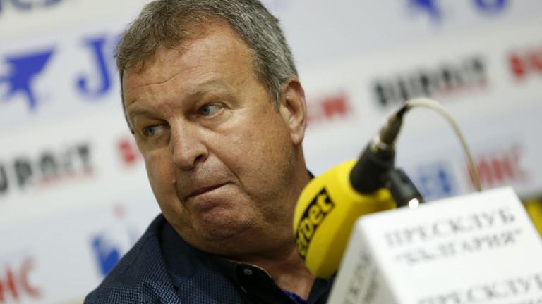Старши-треньорът на Миньор (Перник) Юри Васев заяви, че ще продължи