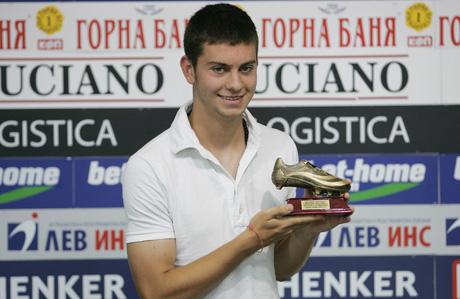 Наградиха Слави Костов за Футболист на 30 кръг