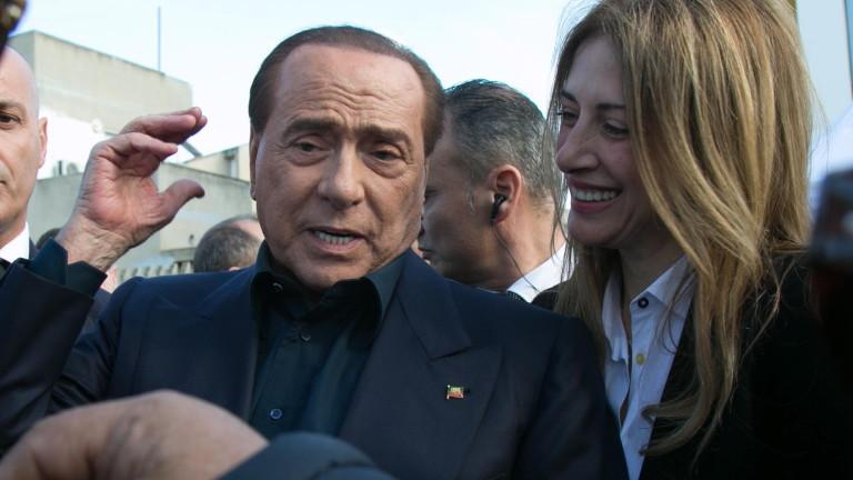 Бившият премиер на Италия Силвио Берлускони обяви, че ще се