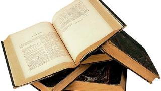 """""""Под игото"""" се оказа любимата ни книга"""