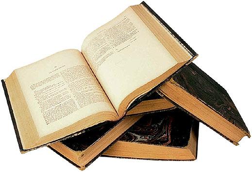 Граматиката и правописът на Джейн Остин били пълна скръб