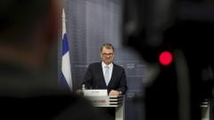 Правителството на Финландия подаде оставка