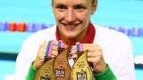 Два златни и един бронзов медал в един ден за Катинка Хосшу