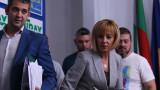 В щаба на Манолова готови с иска за касиране на изборите
