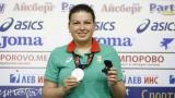 Антоанета Бонева №1 в европейската ранглиста