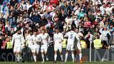 Реал (Мадрид) преследва световен рекорд